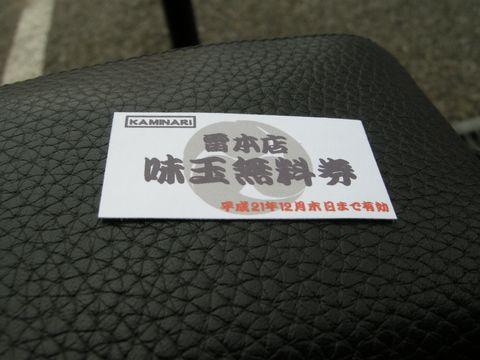 c0212636_0252635.jpg
