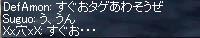 b0182640_10113016.jpg