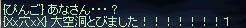b0182640_955276.jpg