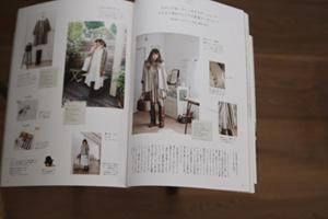 n-closet vol.2_c0112142_156263.jpg
