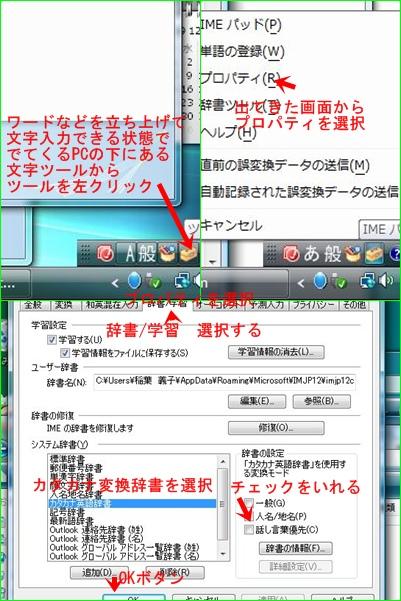 英語の勉強よもやま話_a0084343_17551778.jpg