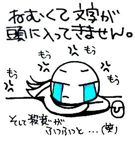 c0088343_7252166.jpg