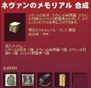 f0191443_19274237.jpg