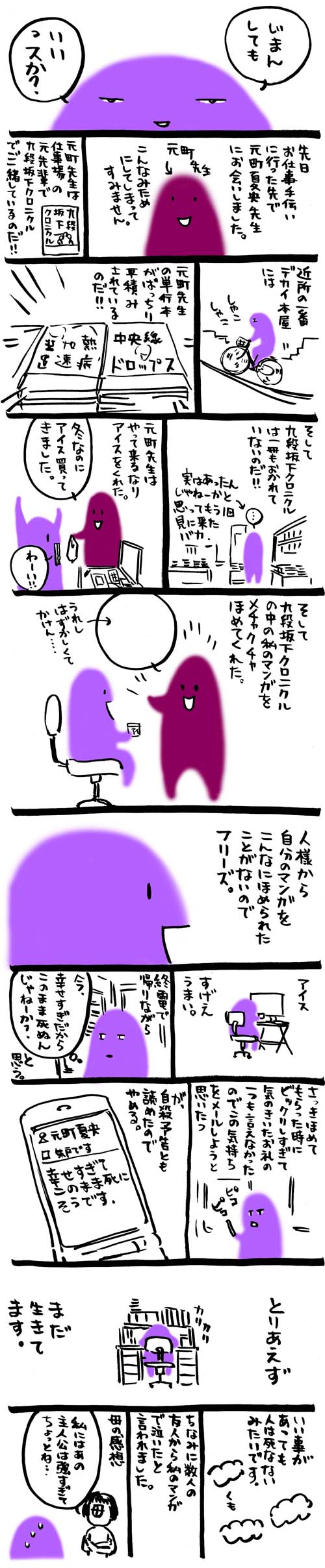 a0120545_16231927.jpg