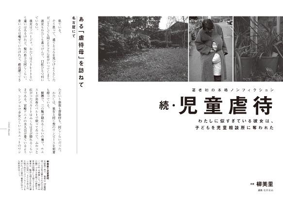 c0011446_19545047.jpg