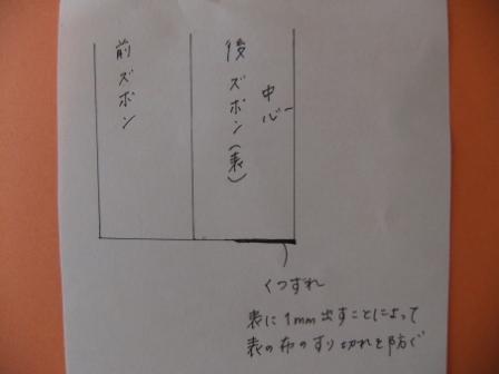 b0120851_12102357.jpg