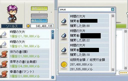 d0083651_665794.jpg