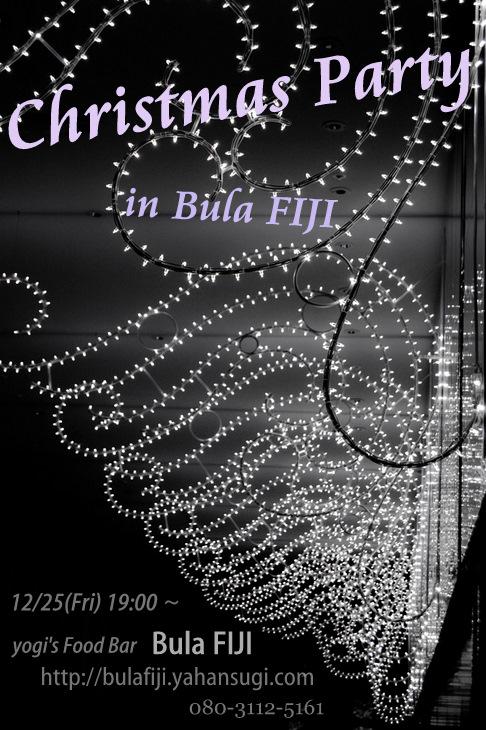 Christmas Party!!!_a0117653_20555483.jpg