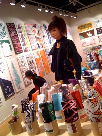 オープニングパーティー CREATION project 2009 「手ぬぐいTOKYO」_f0196753_2195265.jpg