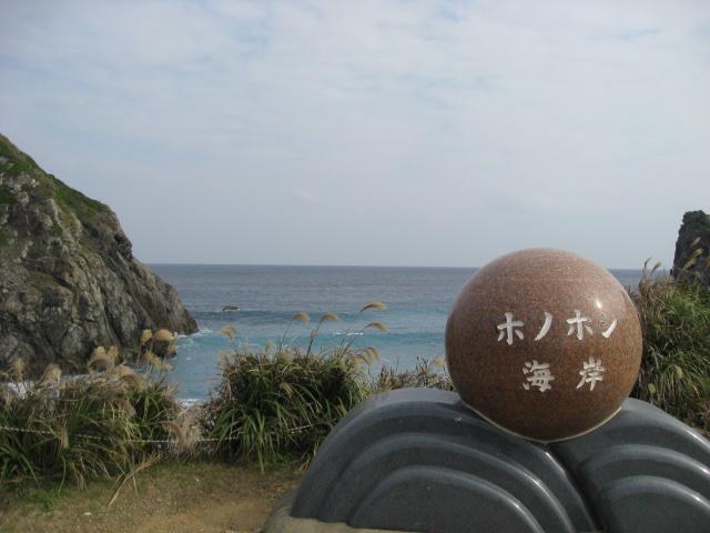 鹿児島へ出会いの旅をしてきました。その3_b0188654_1571137.jpg