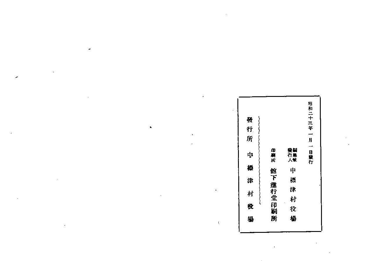 f0001254_1903779.jpg