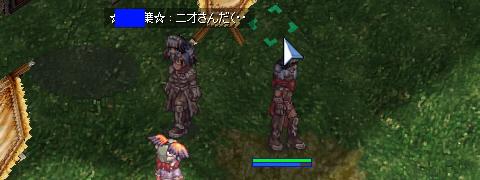 b0094059_20212162.jpg