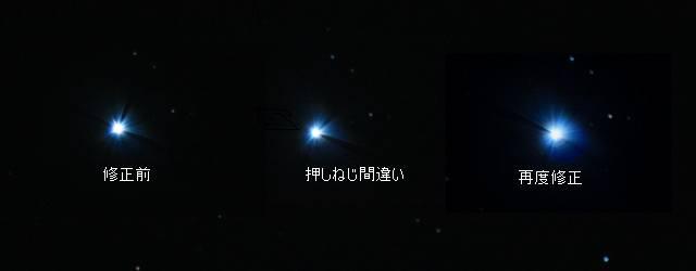 e0113069_0503744.jpg