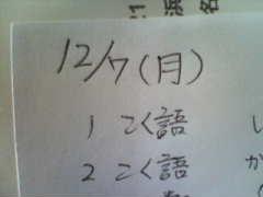 e0078370_14152482.jpg