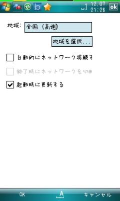 b0029688_21495978.jpg