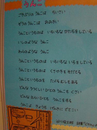 a0047200_702920.jpg