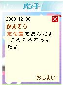 a0126209_11241134.jpg