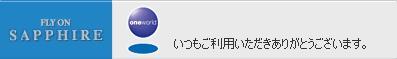 b0047210_0252224.jpg