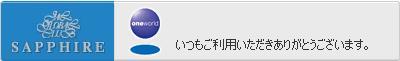 b0047210_0254375.jpg