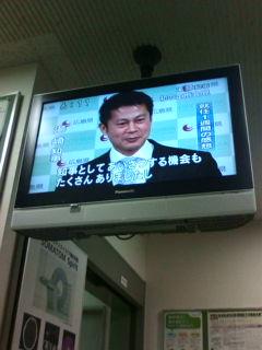 湯崎さん、初の定例記者会見_e0094315_18245692.jpg