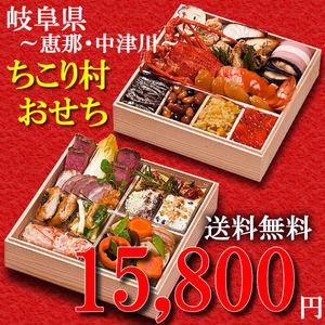 ♪新鮮 発芽野菜通信「御事終いの日」♪_d0063218_1434550.jpg