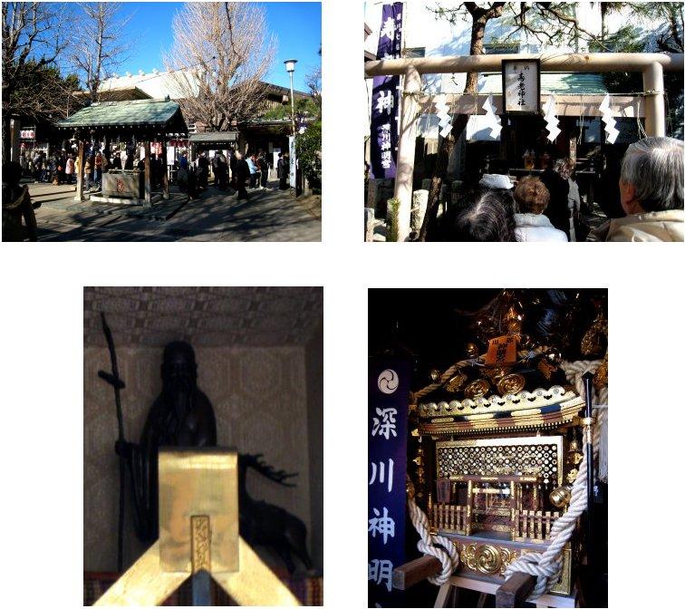 深川七福神・洲崎編(1):深川神明宮・芭蕉記念館(09.1)_c0051620_674029.jpg