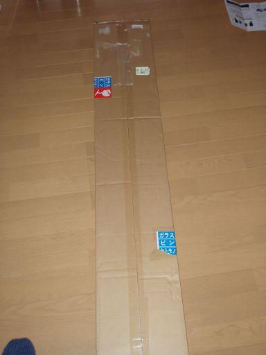 f0165328_15265237.jpg