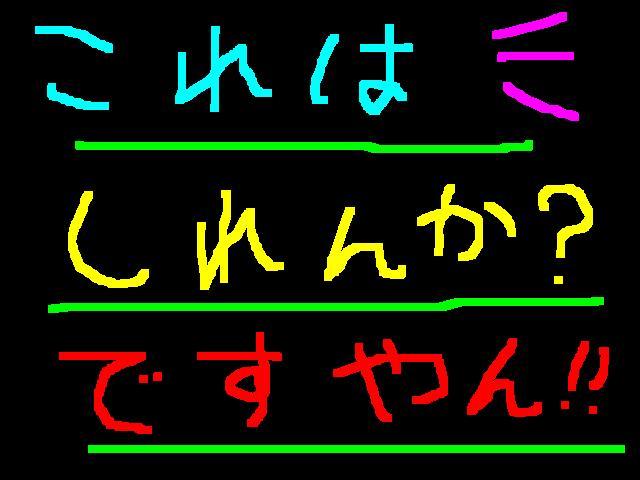 f0056935_2163592.jpg