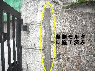 f0031037_1934242.jpg