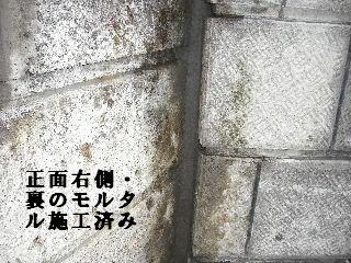 f0031037_19343713.jpg