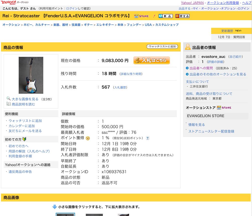 c0140540_20070.jpg