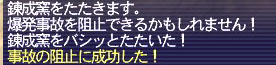 b0003550_10534191.jpg