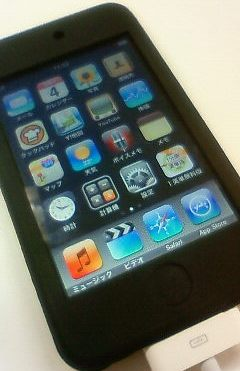 iPod touch_e0014756_13205555.jpg