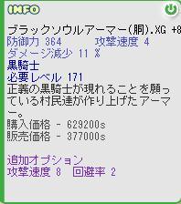 d0076057_21544297.jpg