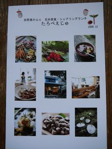 f0031259_20105127.jpg