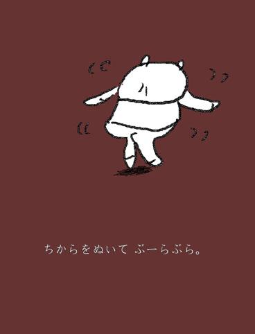 e0025767_0111978.jpg