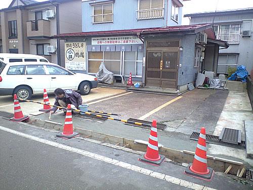 駐車場工事中につき店舗前2台使用不可です。_c0092877_12291899.jpg