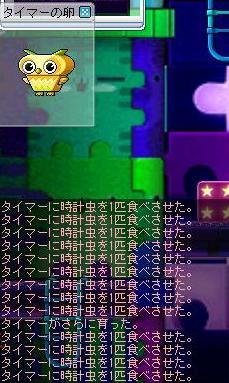 f0095185_19491235.jpg