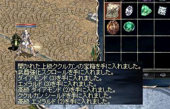 b0075192_199124.jpg