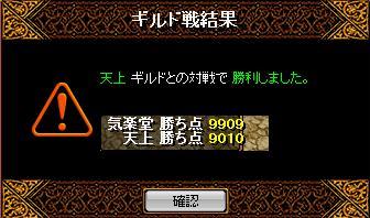 f0152131_1162036.jpg
