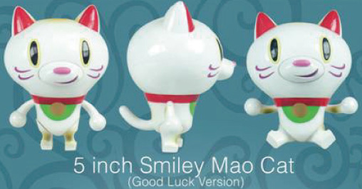 5inch smiley Mao Cat_f0010033_17382788.jpg