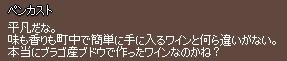 f0191443_20351178.jpg