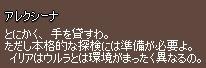 f0191443_20352763.jpg
