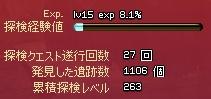f0191443_20354482.jpg