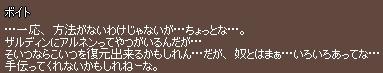f0191443_20362540.jpg