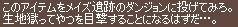 f0191443_20372790.jpg