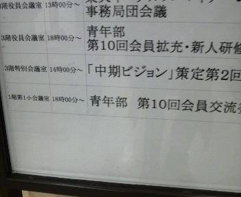 b0169750_17142759.jpg