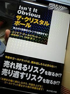 f0043656_0165961.jpg