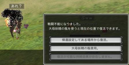 f0117757_17272689.jpg