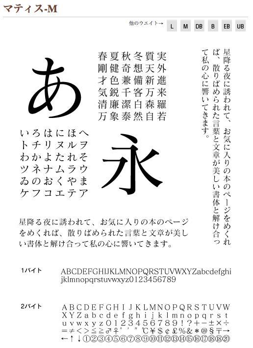 c0202060_191658.jpg